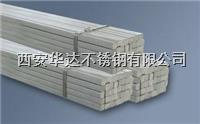 西安201/304不锈钢扁钢 西安201/304不锈钢扁钢