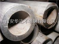 西安316/316L不锈钢管