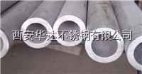 304L不锈钢化学成分