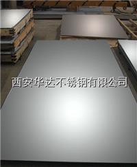 西安601高温合金板