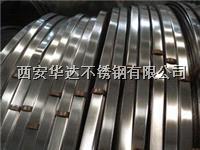 西安不锈钢带/西安不锈钢精密钢带/西安不锈钢带应用