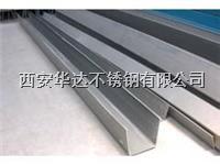 西安不锈钢天沟价格/西安不锈钢天沟规格