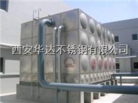 西安玻璃钢水箱