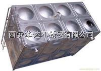 西安不锈钢水箱冲压板