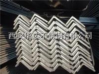 西安不锈钢型材*新价格