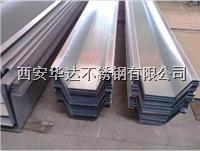 西安不锈钢天沟常用材质 西安不锈钢天沟常用材质