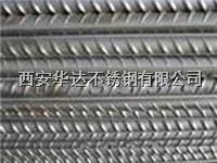 不锈钢螺纹钢 不锈钢螺纹钢