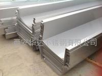 西安有没有不锈钢成品天沟 西安有没有不锈钢成品天沟