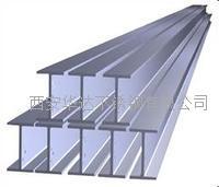 西安不锈钢H型钢 西安不锈钢H型钢