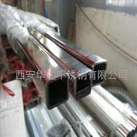 西安400不锈钢管 西安400不锈钢管