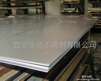 西安抗指纹不锈钢板应用领域 西安抗指纹不锈钢板应用领域