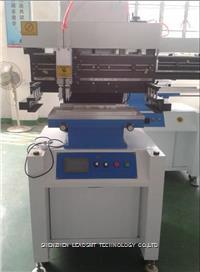 SMT solder paste stencil printer
