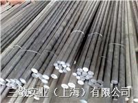 上海江苏浙江5A05(LF5)防锈铝合金材料