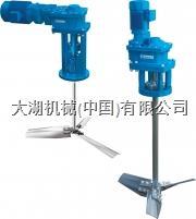 Chemineer 凯米尼尔 系列厌氧搅拌器 Model 20 HT/GT