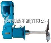 美国 凯米尼尔污水处理HS 系列搅拌器 Chemineer Wastewater Treatment HS Agitator