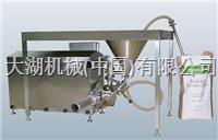 Ystral DaiTec - Conti-TDS 钛备份分散工业 Ystral Daitec-Conti-TDS