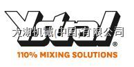 Ystral DaiTec - Conti-TDS 钛备份分散工业