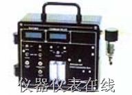 多功能气体分析仪 GPR-980