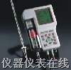烟气分析仪   S2000