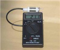 手持式氧测定仪 CY-7B