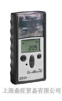 G B Pro单气体检测仪 GB PRO