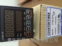 奥托尼克斯计数器CT6S-2P现货CT6-2P韩国AUTONICS计米器 CT6S-2P4