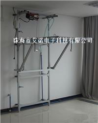 IPX1/IPX2垂直滴水试验仪 AIN-0501