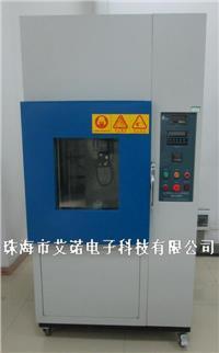 电池挤压试验箱 AIN-2010