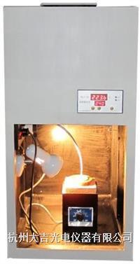 油脂煙點儀/煙點測定儀 HLY-III