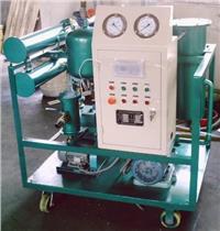 DZJ-75多功能真空滤油机 DZJ多功能真空滤油机