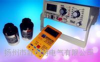 防静电工程电阻测量套件 PC27-7H防静电工程电阻测量套件