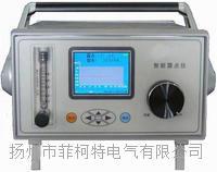 GDWS-242 SF6微水测量仪