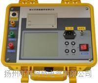 GDYZ-203氧化锌避雷器测试仪 GDYZ-203氧化锌避雷器测试仪