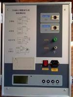 JTJS-V自动抗干扰精密介质损耗测量仪 JTJS-V