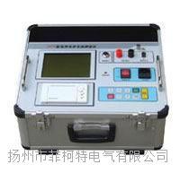WX-500A全自动电容电流测试仪 WX-500A全自动电容电流测试仪