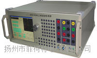 WX3030X三相谐波标准源 WX3030X三相谐波标准源