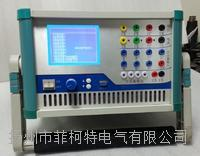 WXJB-702继电保护测试仪 WXJB-702继电保护测试仪