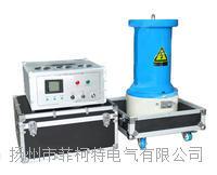 YZLX213水内冷发电机通水直流耐压试验装置 YZLX213水内冷发电机通水直流耐压试验装置