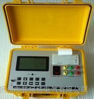BYBZ-IV全自动变比组别测试仪 BYBZ-IV全自动变比组别测试仪