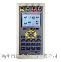 SRTX-3用电检查仪 SRTX-3用电检查仪