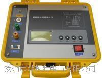 智能绝缘电阻仪YH-1005 智能绝缘电阻仪YH-1005