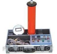 SN2218直流高压发生器 SN2218直流高压发生器