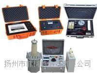 FHDL-11型电缆故障测试仪 FHDL-11型电缆故障测试仪