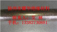 云母管 HP-8有机硅耐高温云母管