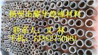 金云母管\有机硅云母管