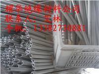 HP-5云母绝缘管