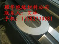 HP-8耐高温云母垫
