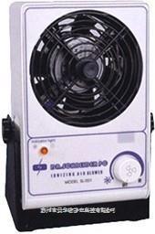 斯莱德 SL-001 除静电离子风机 PC离子风机 斯莱德 SL-001 除静电离子风机
