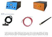 静电产生器棒 静电产生器棒