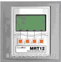 MRT12控制器 控制器